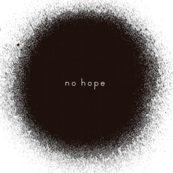 no-hope